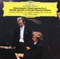 ツィマーマン&ジュリーニのショパン/ピアノ協奏曲第2番ほか 独DGG 2913 LP レコード