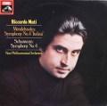 【オリジナル盤】ムーティのメンデルスゾーン&シューマン/交響曲集  英EMI 2913 LP レコード