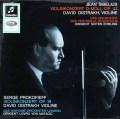 オイストラフのシベリウス&プロコフィエフ/ヴァイオリン協奏曲集 独Columbia 2915 LP レコード