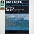 クレンペラーのブルックナー/交響曲第6番 独Columbia 2915 LP レコード