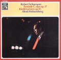 ワイセンベルクのシューマン/幻想曲&子供の情景 独EMI 2915 LP レコード