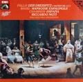 ムーティのファリャ/三角帽子ほか 独EMI 2915 LP レコード