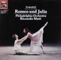 ムーティのプロコフィエフ/「ロメオとジュリエット」 独EMI 2915 LP レコード