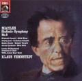 テンシュテットのマーラー/交響曲第8番 独EMI 2915 LP レコード