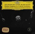 カラヤンのブラームス/交響曲第3番ほか 独DGG 2915 LP レコード