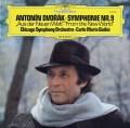 ジュリーニのドヴォルザーク/交響曲第9番「新世界より」  独DGG 2915 LP レコード