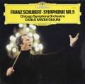 ジュリーニのシューベルト/交響曲第9番「ザ・グレート」  独DGG 2915 LP レコード