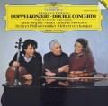 ムター、メネセス&カラヤンのブラームス/ヴァイオリンとチェロのための二重協奏曲ほか 独DGG 2915 LP レコード