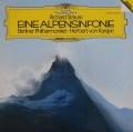 カラヤンのR.シュトラウス/アルプス交響曲 独DGG 2915 LP レコード