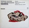 ハイティンクのハイドン/交響曲第96番「奇蹟」&第99番 蘭PHILIPS 2915 LP レコード