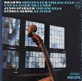 シュタルケル&シェベークのブラームス/チェロソナタ第1&2番 蘭PHILIPS 2915 LP レコード