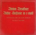 【オリジナル盤】ケンペのブルックナー/交響曲第8番 スイスexlibris 2915 LP レコード
