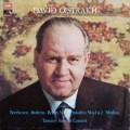 オイストラフのヴァイオリン協奏曲名演集 英EMI 2917 LP レコード
