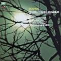クレンペラーのブラームス/「ドイツ・レクイエム」 英EMI 2917 LP レコード