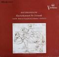 ジャニス&ミュンシュのラフマニノフ/ピアノ協奏曲第3番 独RCA 2917 LP レコード