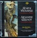 ヘンデルのヴィエニャフスキ&グラズノフ/ヴァイオリン協奏曲 チェコSUPRAPHON 2917 LP レコード