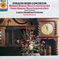 タックウェル&ケルテスのR.シュトラウス/ホルン協奏曲集 英DECCA 2919 LP レコード