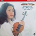 チョン&コンドラシンのベートーヴェン/ヴァイオリン協奏曲 独DECCA 2919 LP レコード
