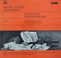 ラウテンバッハーらのテレマン/パルティータ集 独musicaphon 2919 LP レコード