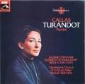 カラスのプッチーニ/「トゥーランドット」全曲 英EMI 2919 LP レコード