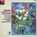 ベロフ&プレヴィンのメシアン/トゥーランガリラ交響曲 独EMI 2919 LP レコード