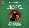 デュ・プレらのベートーヴェン/ピアノ三重奏曲全集 独EMI 2919 LP レコード