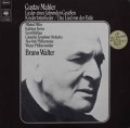 ワルターのマーラー/「大地の歌」ほか 独CBS 2921 LP レコード