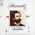 ホロヴィッツのスクリャービン/ピアノソナタ第10番ほか 独CBS 2921 LP レコード
