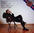 グールドのブラームス/バラード集ほか 蘭CBS 2921 LP レコード