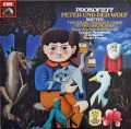 プレヴィンのプロコフィエフ/「ピーターと狼」ほか 独EMI 2921 LP レコード