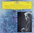 ハスキル&バウムガルトナーのモーツァルト/ピアノ協奏曲第13番ほか   独DGG 2921 LP レコード
