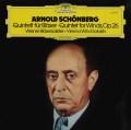 ウィーン・フィル管楽ゾリステンのシェーンベルク/管楽五重奏曲  独DGG 2921 LP レコード