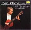 セルシェルのバッハ&ソル/ギター作品集  独DGG 2921 LP レコード