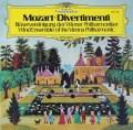 ウィーン・フィル管楽アンサンブルのモーツァルト/ディヴェルティメント 独DGG 2921 LP レコード