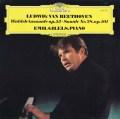 ギレリスのベートーヴェン/ピアノソナタ第21番「ワルトシュタイン」&28番 独DGG 2921 LP レコード