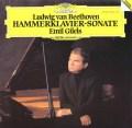 ギレリスのベートーヴェン/ピアノソナタ「ハンマークラヴィーア」 独DGG 2921 LP レコード