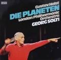 ショルティのホルスト/組曲「惑星」  独DECCA 2921 LP レコード