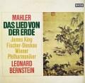 バーンスタインのマーラー/大地の歌  独DECCA 2921 LP レコード