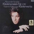 アシュケナージのスクリャービン/ピアノソナタ第2,7&10番ほか  独DECCA 2921 LP レコード