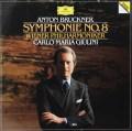 ジュリーニのブルックナー/交響曲第8番   独DGG 2921 LP レコード