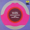 ホリガー/「七つの歌」、シュトックハウゼン/「螺旋」 独DGG 2899 LP レコード