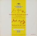 フルトヴェングラーのハイドン/交響曲第88番ほか 独DGG 2899 LP レコード