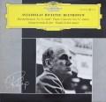 リヒテル&ザンデルリンクのベートーヴェン/ピアノ協奏曲第3番ほか 独DGG 2823 LP レコード