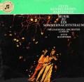 ハーパー、ベイカー&クレンペラーのメンデルスゾーン/「真夏の夜の夢」 独Columbia 2829 LP レコード
