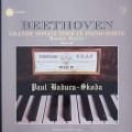スコダのベートーヴェン/ピアノソナタ第29番「ハンマー・クラヴィーア」 仏ASTREE 2823 LP レコード