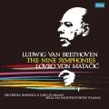 【LPレコード】 マタチッチのベートーヴェン/交響曲全集 1962年イタリア放送協会録音 モノラル <限定プレス> ALTLP075/084 10LP