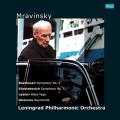 【LPレコード】 ムラヴィンスキー/伝説の初来日東京ライヴ <限定プレス> ALTLP091/093 3LP