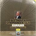 【未開封】 カラヤンのベートーヴェン/交響曲第5&9番 独DGG 2998 LP レコード