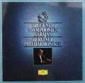 【未開封】 カラヤンのブルックナー/交響曲全集 独DGG 2998 LP レコード