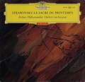 【赤ステレオ】カラヤンのストラヴィンスキー/「春の祭典」 独DGG 2538 LP レコード